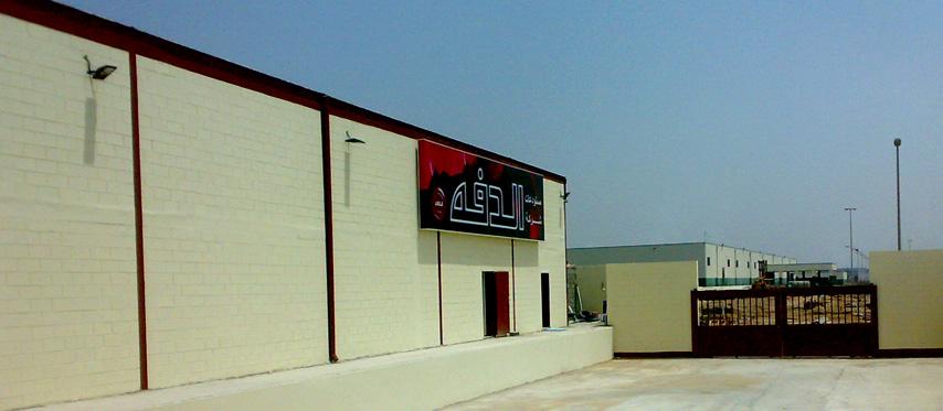 Jeddah Warehouse