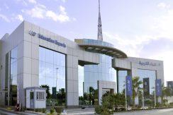 Nakheel-001