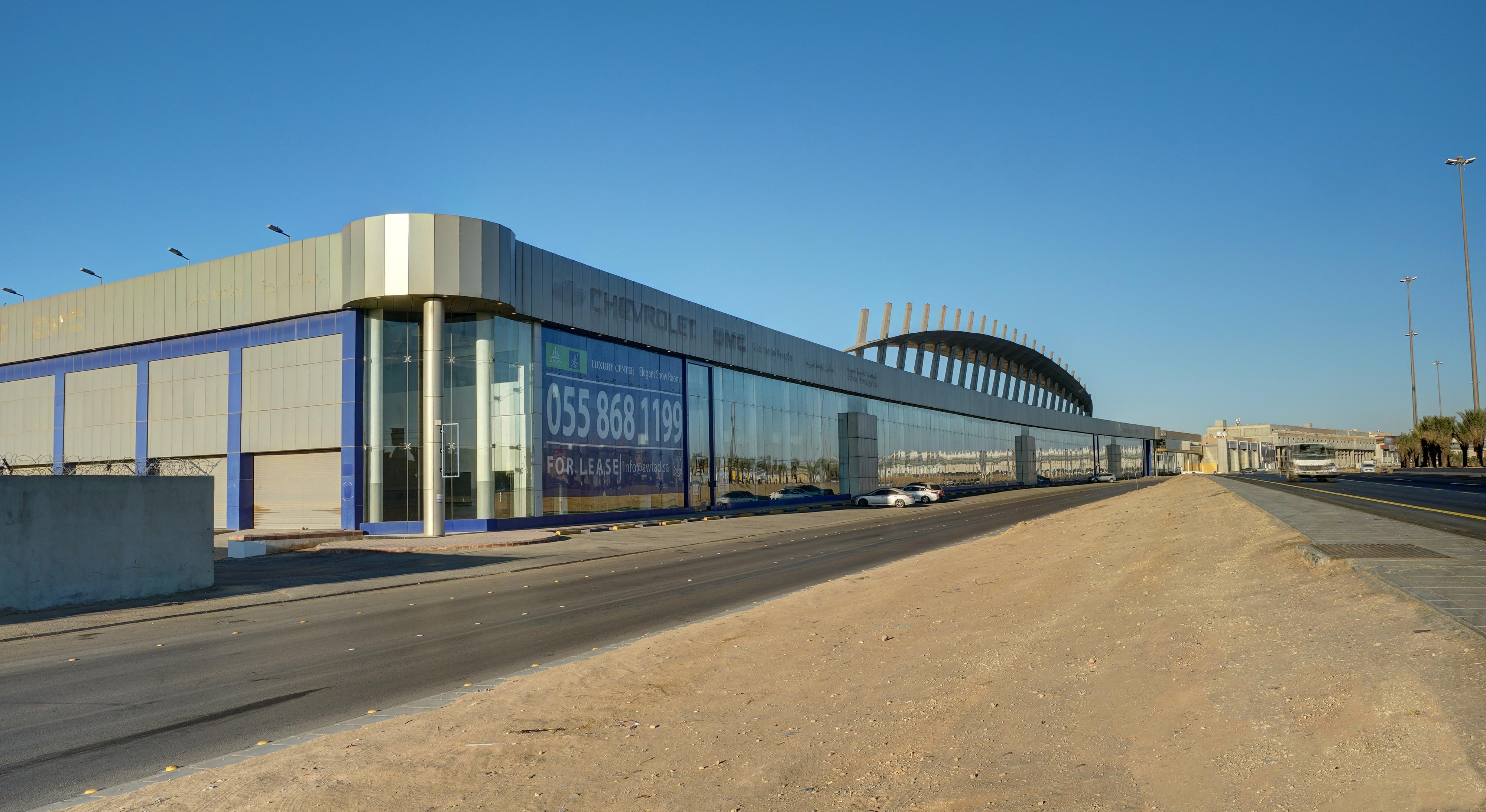 Luxury Center