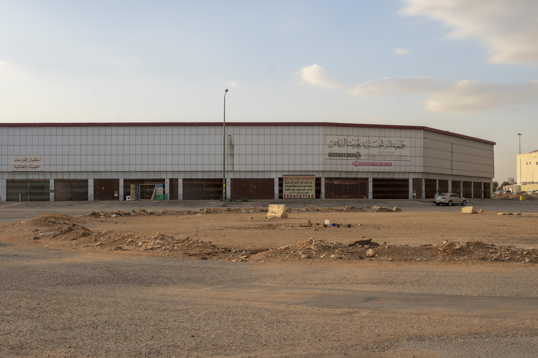 AL-Hussien Showrooms