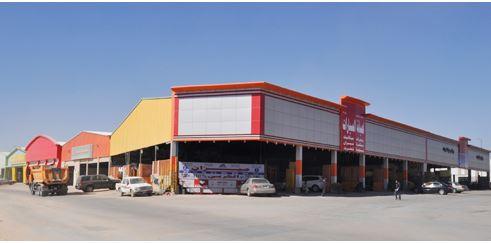 Al Ghadeer  Industrial