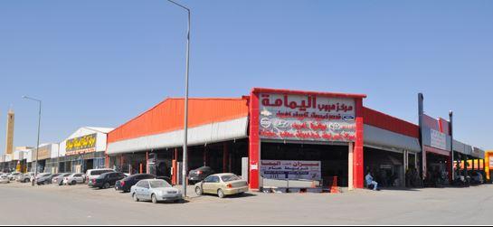 Al-Falah Industrial